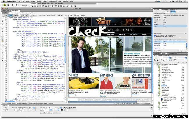 Rockettheme: Dominion - January 2010 Joomla Template